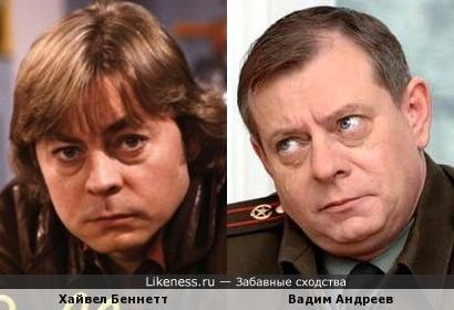 Хайвел Беннетт и Вадим Андреев