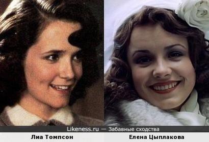Лиа Томпсон и Елена Цыплакова