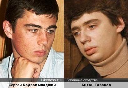 Сергей Бодров младший и Антон Табаков