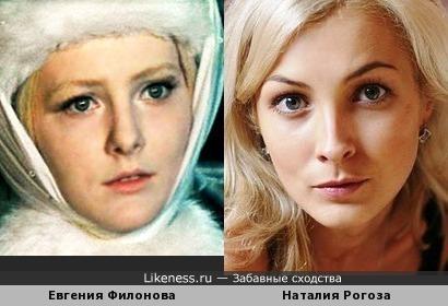 Евгения Филонова и Наталия Рогоза