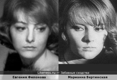 Евгения Филонова и Марианна Вертинская