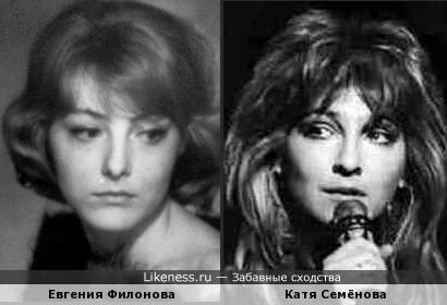 Евгения Филонова и Катя Семёнова
