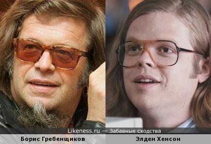 Борис Гребенщиков и Элден Хенсон (фильм «jOBS»)