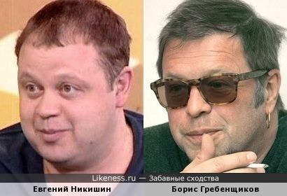 Евгений Никишин и Борис Гребенщиков