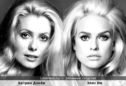 Катрин Денёв и Элис Ив