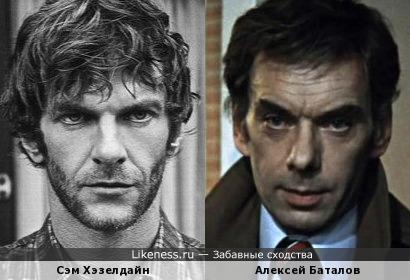 Сэм Хэзелдайн и Алексей Баталов