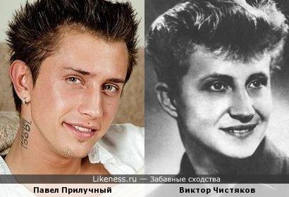 Павел Прилучный и Виктор Чистяков