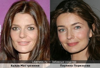 Кьяра Мастроянни и Паулина Поризкова