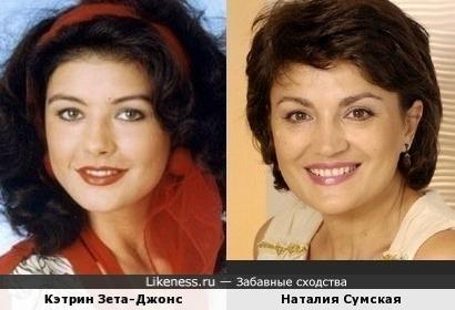 Кэтрин Зета-Джонс и Наталия Сумская