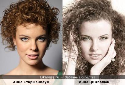 Анна Старшенбаум и Инна Цимбалюк