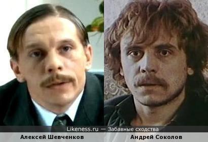Алексей Шевченков и Андрей Соколов