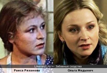 Раиса Рязанова и Ольга Медынич