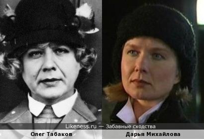 Олег Табаков в роли мисс Эндрю и Дарья Михайлова