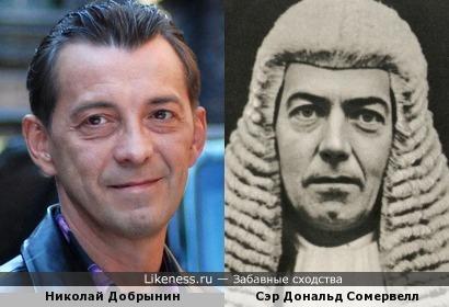 Николай Добрынин и Сэр Дональд Сомервелл