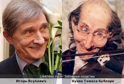 Игорь Ясулович и кукла Томаса Кублера