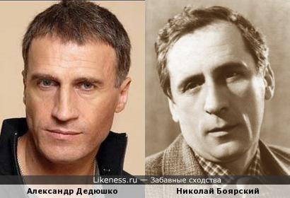 Александр Дедюшко и Николай Боярский