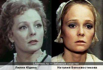 Лилия Юдина и Наталия Белохвостикова