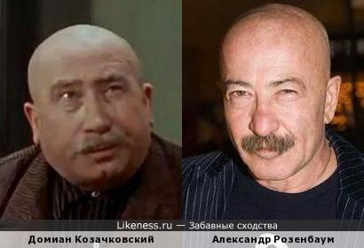 Домиан Козачковский и Александр Розенбаум