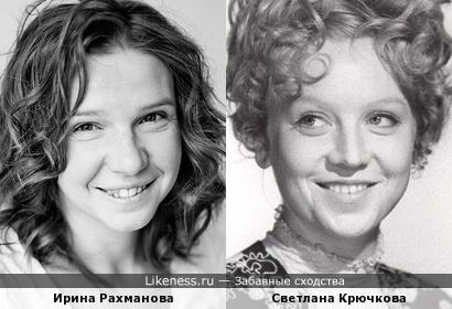Ирина Рахманова и Светлана Крючкова