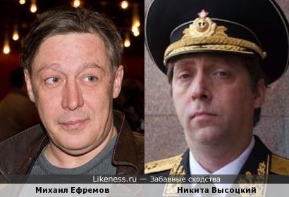 Михаил Ефремов и Никита Высоцкий