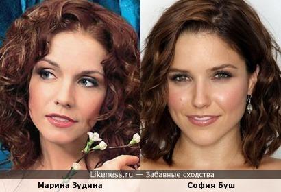 Марина Зудина и София Буш
