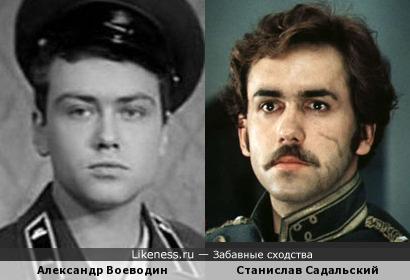 Александр Воеводин и Станислав Садальский