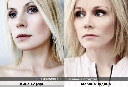 Дина Корзун и Марина Зудина