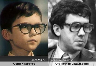 Юрий Нахратов и Станислав Садальский