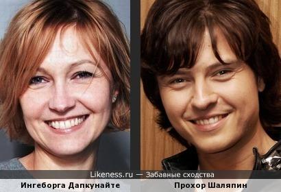 Ингеборга Дапкунайте и Прохор Шаляпин
