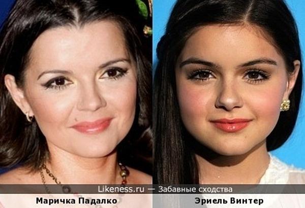 Маричка Падалко и Эриель Винтер
