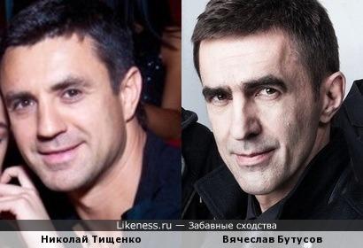 Николай Тищенко и Вячеслав Бутусов