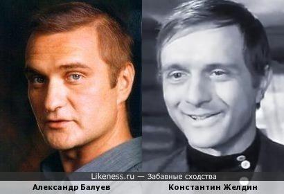 Александр Балуев и Константин Желдин