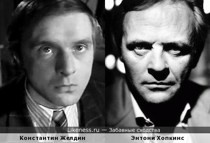 Константин Желдин и Энтони Хопкинс