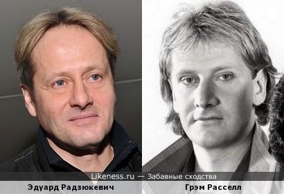 Эдуард Радзюкевич и Грэм Расселл