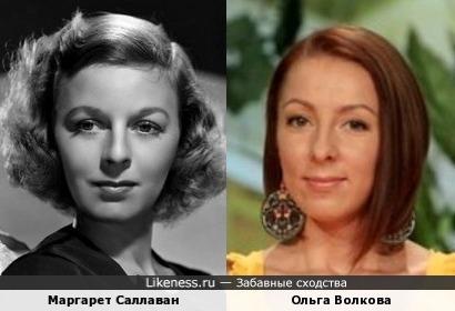 Маргарет Саллаван и Ольга Волкова