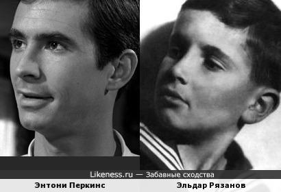 Энтони Перкинс и Эльдар Рязанов