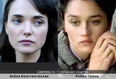 Алёна Константинова и Робин Танни