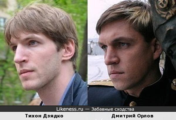 Тихон Дзядко и Дмитрий Орлов
