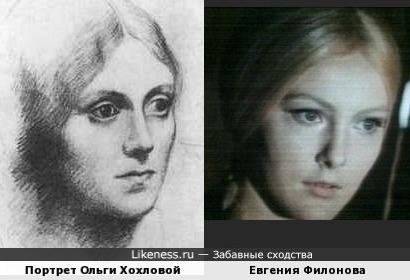 Портрет Ольги Хохловой и Евгения Филонова в роли Снегурочки