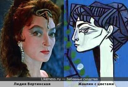 Лидия Вертинская и «Жаклин с цветами»