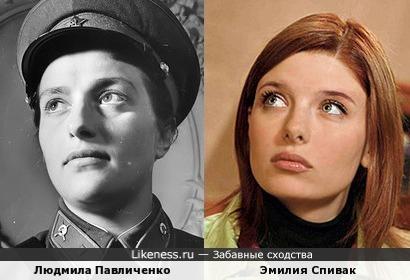 Людмила Павличенко и Эмилия Спивак