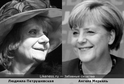 Людмила Петрушевская и Ангела Меркель