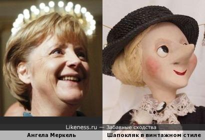 Ангела Меркель и Шапокляк