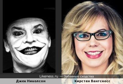 Джек Николсон и Кирстен Вангснесс
