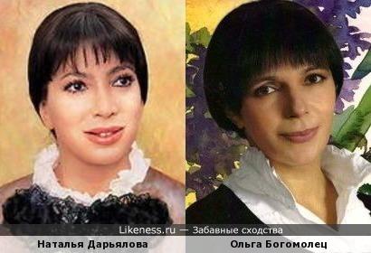 Наталья Дарьялова и Ольга Богомолец