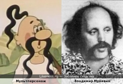 Персонаж из серии мультфильмов о казаках напоминает Владимира Мулявина