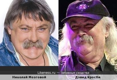 Николай Мозговой и Дэвид Кросби