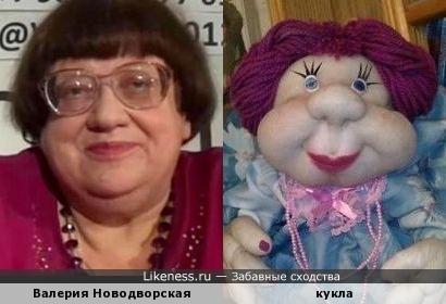 Эта кукла напоминает Валерию Новодворскую