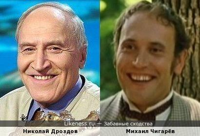 Николай Дроздов и Михаил Чигарёв