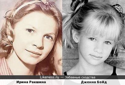 Ирина Ракшина и Дженна Бойд